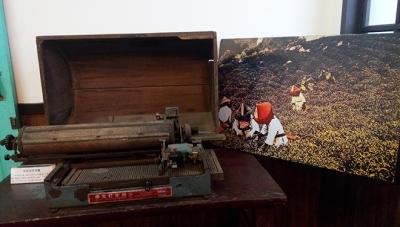 Máquina de escrever chinesa